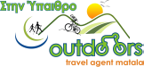 logo for outdoor travel