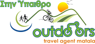 outddor travel logo retina